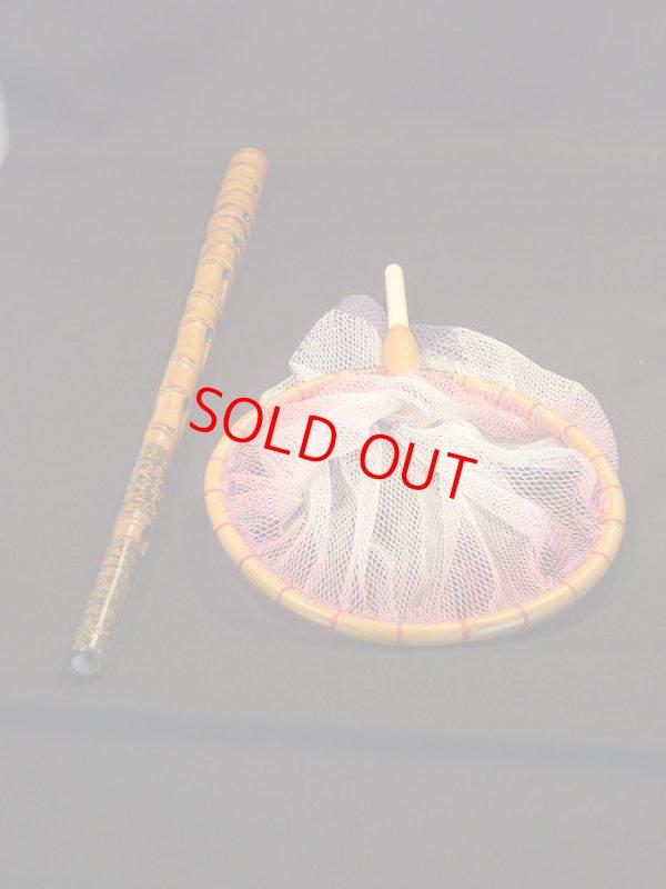 画像2: タナゴ、小鮒用和タモ(布袋竹)
