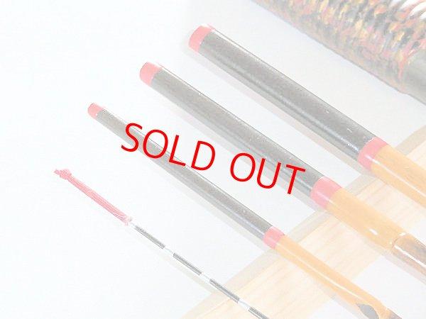 画像3: 感謝価格!定価の50%OFF!たなご屋制作 タナゴ、小鮒用和竿 変わり塗