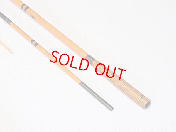 画像4: タナゴ、小鮒用和竿(矢竹)籐巻き