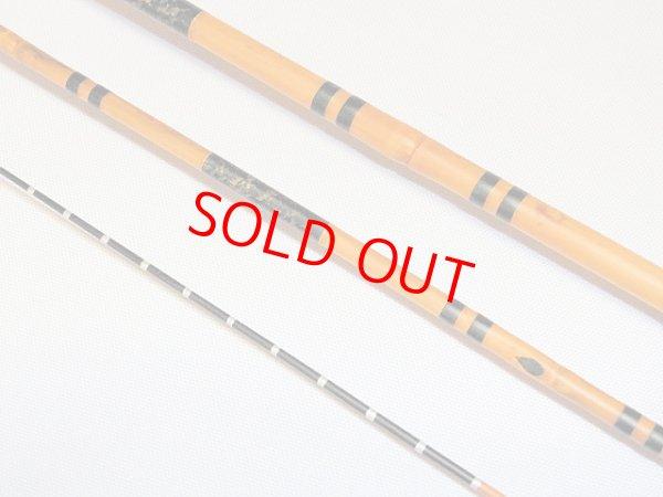 画像3: タナゴ、小鮒用和竿(矢竹)籐巻き