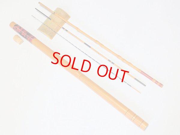 画像1: タナゴ、小鮒用和竿(布袋矢竹)糸巻き