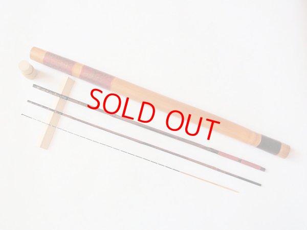 画像1: 感謝価格!会員価格定価の50%OFF!タナゴ、小鮒用和竿 変わり塗 矢竹握り 真竹削り穂 三本継