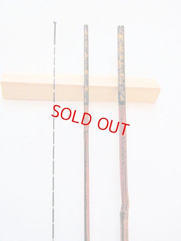 画像3: 感謝価格!会員価格定価の50%OFF!タナゴ、小鮒用和竿 変わり塗 矢竹握り 真竹削り穂 三本継
