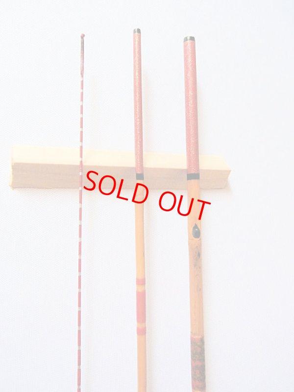 画像4: 感謝価格!定価の50%OFF!たなご屋制作 タナゴ、小鮒用和竿 矢竹使用 変わり塗 藤巻握り