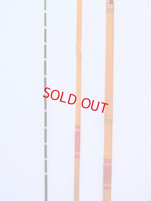 画像3: タナゴ、小鮒用和竿(矢竹)