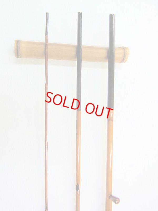 画像3: ベストフィッシングオリジナル タナゴ用中通し竿3本継ぎ 総矢竹 透き塗り