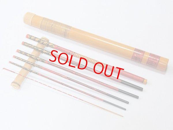 画像1: 感謝価格!タナゴ竿 矢竹使用 真竹削り穂先 仕舞20センチ6本継ぎ103センチ 竿ケース付