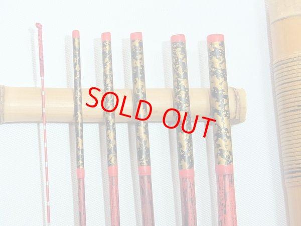 画像2: 感謝価格!タナゴ竿 矢竹使用 真竹削り穂先 仕舞20センチ6本継ぎ103センチ 竿ケース付