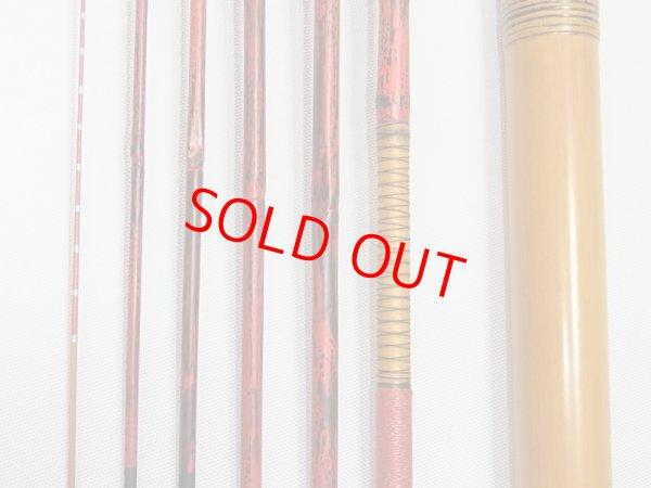 画像3: 感謝価格!タナゴ竿 矢竹使用 真竹削り穂先 仕舞20センチ6本継ぎ103センチ 竿ケース付