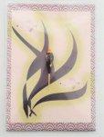 画像1: ポン太工房オリジナル豆バラ浮き 黒紫×蛍光オレンジ (1)