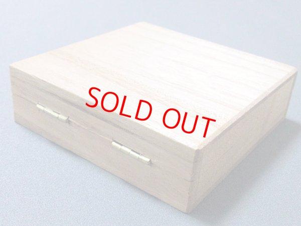 画像2: ポン太工房制作 オリジナル仕掛け箱 スライド小物入れ付き 無塗装