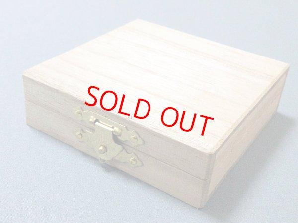 画像1: ポン太工房制作 オリジナル仕掛け箱 スライド小物入れ付き 無塗装