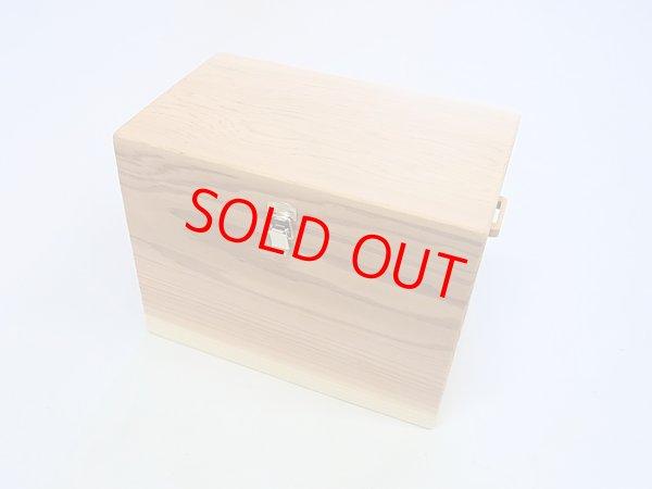 画像1: 感謝価格!国産杉材使用 合切箱 なかごスライド開閉  ベルト付き