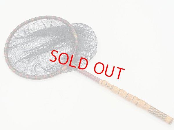 画像1: 手作り!タナゴ、小鮒用和タモ 布袋竹柄 藤巻握り 会員価格25%OFF!