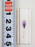 画像3: 手作りタナゴ釣り用 極小真ん中通し仕掛け グラデーション紫 (3)