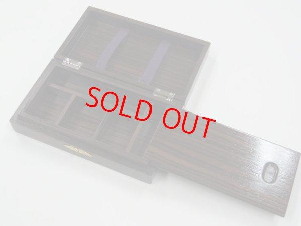 画像3: 黒檀材使用 小物道具箱  中蓋スライド開閉