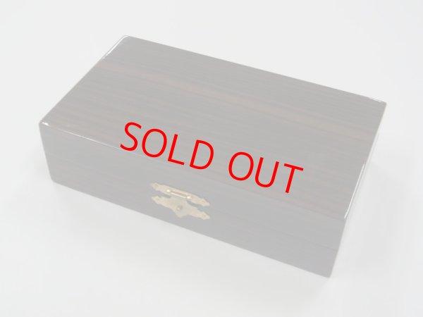 画像1: 黒檀材使用 小物道具箱  中蓋スライド開閉