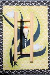 ポン太工房 カネヒラ(新仔)用すぐ釣りセット シモリスーパーホワイト