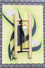 ポン太工房 カネヒラ(新仔)用すぐ釣りセット シモリ蛍光オレンジ