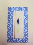 画像1: 手作りタナゴ釣り用 極小彩真ん中通し仕掛け ライングラデーション藍 (1)