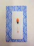 画像1: 手作りバラタナゴ釣り用 極小彩真ん中通し仕掛け 山吹 ライングラデーション橙 (1)