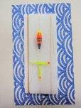 画像1: 手作りタナゴ釣り用 極小彩浮きプロペラ真ん中通し仕掛け 橙ベース モノスレッドSブラウン使用 (1)