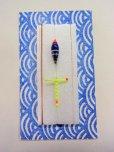 画像1: 手作りタナゴ釣り用 極小彩浮きプロペラ真ん中通し仕掛け 青ベース モノスレッドSブラウン使用 (1)