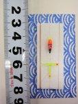 画像3: 手作りタナゴ釣り用 極小彩浮きプロペラ真ん中通し仕掛け 橙ベース モノスレッドSブラウン使用 (3)