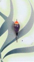 画像1: 新作ポン太工房 オリジナル極小浮き 紫/黒×蛍光レッド (1)