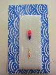 画像1: 手作りバラタナゴ釣り用 極小彩真ん中通し仕掛け 山吹 ライングラデーションピンク (1)