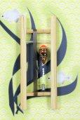画像1: 19春モデル ポン太工房 中通し仕掛け(すぐ釣りセット)山吹バージョン:トップ蛍光赤×茶マーブル (1)