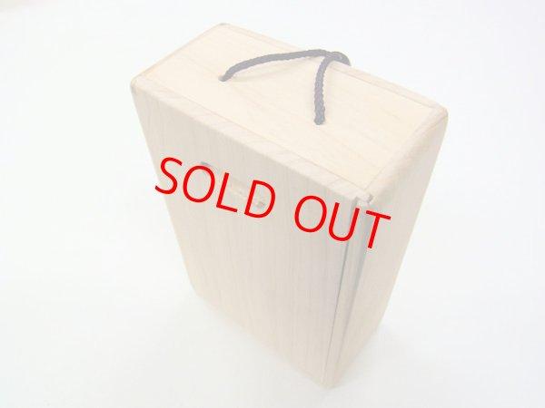 画像1: 感謝価格!会員価格20%引き!国産檜材使用 両面スライド式黒柿瓢箪根付小物道具箱