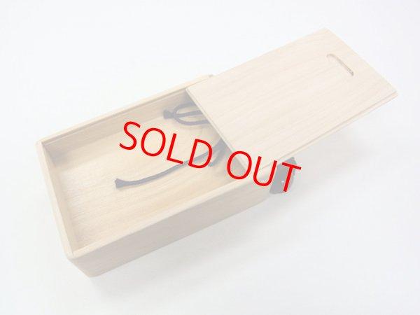 画像2: 感謝価格!会員価格20%引き!国産檜材使用 両面スライド式黒柿瓢箪根付小物道具箱