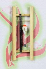 ポン太工房 厳冬季舟溜まり用プロトモデル(限定10セット)山吹バージョン
