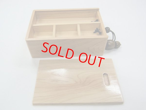 画像3: 感謝価格!会員価格20%引き!国産檜材使用 両面スライド式黒柿瓢箪根付小物道具箱