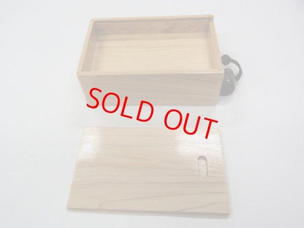 画像4: 感謝価格!会員価格20%引き!国産檜材使用 両面スライド式黒柿瓢箪根付小物道具箱