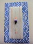 画像1: 手作りバラタナゴ釣り用 極小彩真ん中通し仕掛け 山吹 ライングラデーション白紫 (1)