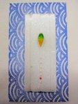 画像1: 手作りバラタナゴ釣り用 極小彩真ん中通し仕掛け ライングラデーション緑黄 (1)