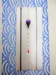 画像1: 新作黒糸使用 手作りバラタナゴ釣り用 極小彩真ん中通し仕掛け ライングラデーション白紫 山吹 (1)