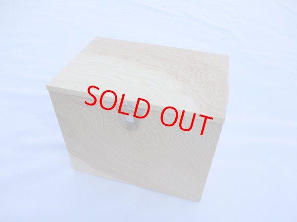 画像1: 新春初売り!30%OFF!国産杉材、黒柿材使用 合切箱 無塗装 なかご蓋スライド2枚式開閉  ベルト付き