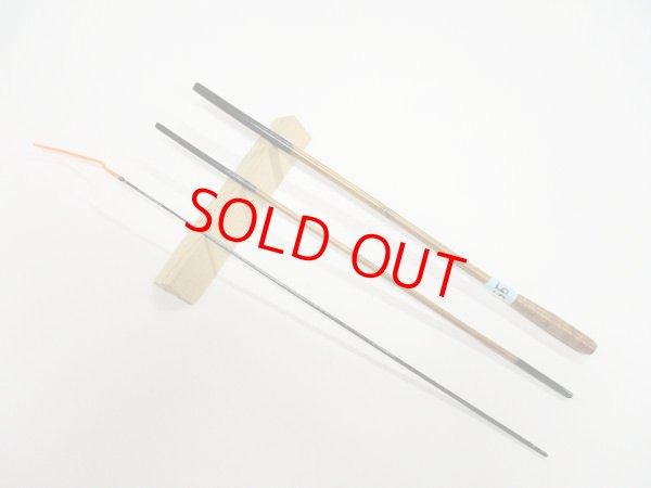 画像1: 感謝価格!オリジナルタナゴ竿 矢竹 本漆 藤巻握り 3本継 真竹削り穂 全長約55センチ