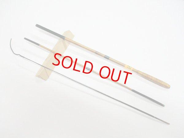 画像1: 感謝価格!オリジナルタナゴ竿 矢竹 本漆 藤巻握り 3本継 真竹削り穂 全長約65センチ