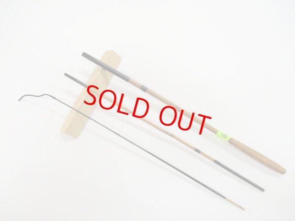 画像1: 感謝価格!オリジナルタナゴ竿 矢竹 本漆 藤巻握り 3本継 真竹削り穂 全長約60センチ