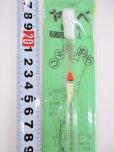 画像2: ヒロミ ホンテロン足使用 ヤマベ競技用浮き 4号 白色 ウレタンチューブ付き 会員価格10%OFF! (2)