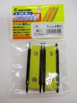NAKAZIMA クッション糸巻き 60S