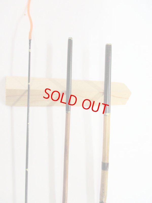 画像2: 感謝価格!オリジナルタナゴ竿 矢竹 本漆 3本継 真竹削り穂 全長約55,3センチ