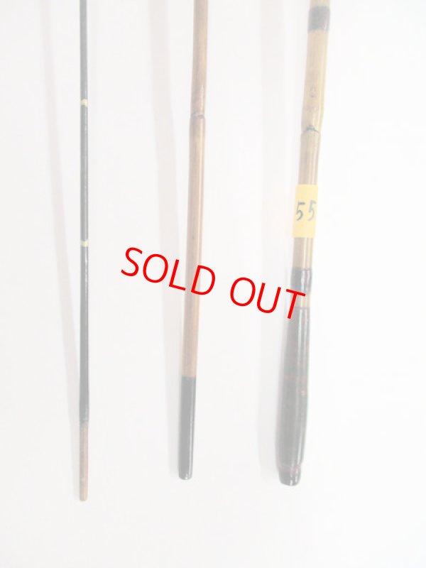 画像3: 感謝価格!オリジナルタナゴ竿 矢竹 本漆 3本継 真竹削り穂 全長約55,3センチ