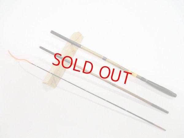 画像1: 感謝価格!オリジナルタナゴ竿 矢竹 本漆 3本継 真竹削り穂 全長約55,3センチ