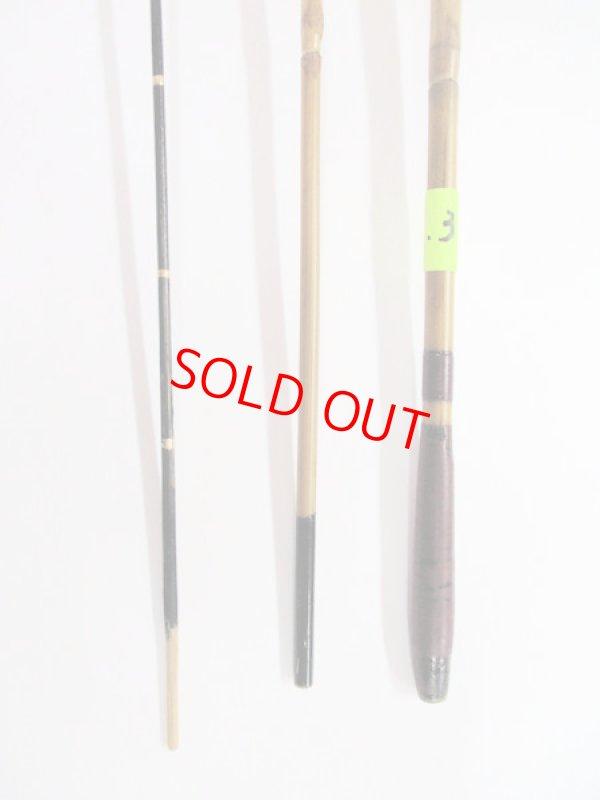 画像3: 感謝価格!オリジナルタナゴ竿 矢竹 本漆 3本継 真竹削り穂 全長約60,3センチ