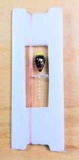 新作ポン太工房超軽量オリジナルプロペラ超高感度極小中通し浮きタナゴ仕掛け  蛍光イエロー×黒系グラデーション モノスレッドSブラウン